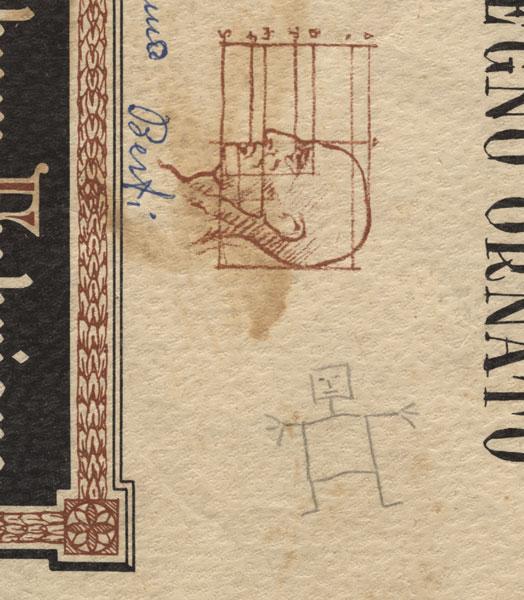 Riproduzione tarda dello stile figurativo mostrato nel primo anno scolastico dall'autore